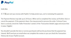 Paypal reviews iMoney payment